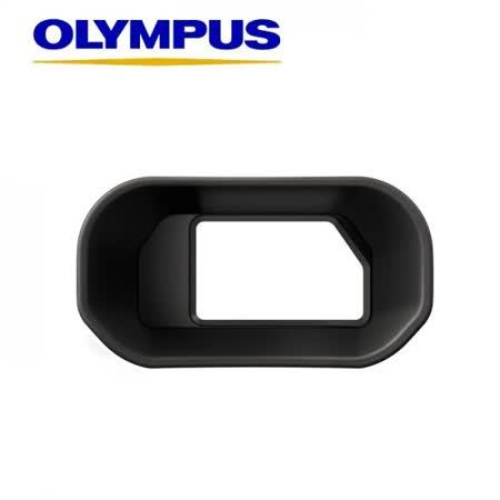 原廠Olympus眼罩(遮光用)適OM-D EM-1眼罩EP-13眼罩