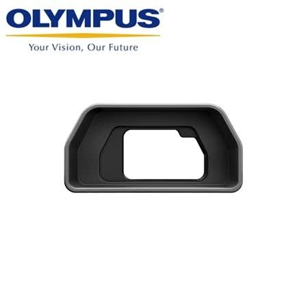 原廠Olympus眼罩(遮光用)適:OM-D E-M5 Mark II, E-M10 Mark II眼罩EP-16眼罩