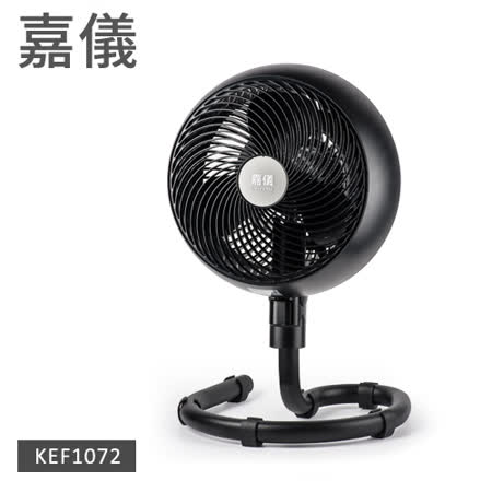 德國嘉儀HELLER-10吋嘉儀旋風循環扇 KEF1072