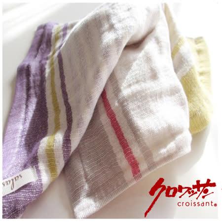 【クロワッサン科羅沙】日本泉州~salas無撚紗橫紋浴巾 60*120cm
