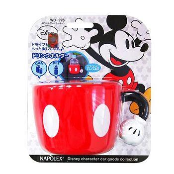 NAPOLEX 迪士尼 米奇冷氣孔飲料架NWD-276 (汽車|收納置物|手機架)