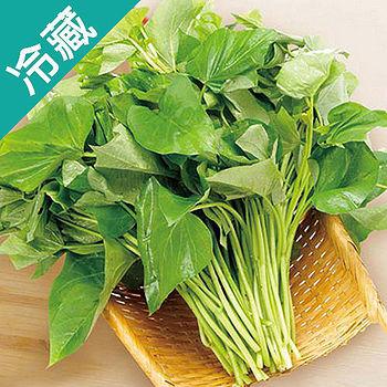 有機轉型期地瓜葉(250g±5%/包)