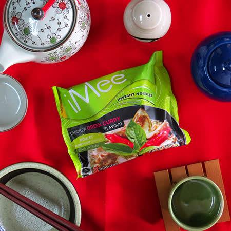 【IMee】愛迷綠咖哩湯麵