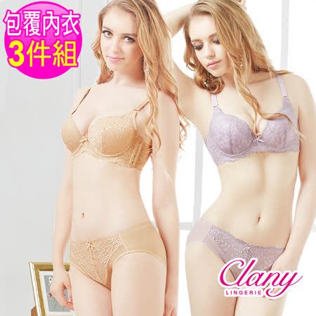 【可蘭霓Clany】超值組合 性感魅惑蕾絲包覆ABC內衣(3件組 隨機出貨)