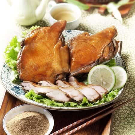 【濎好食品DINGHAO】漢方雞腿排(去骨200g±20g/隻)(任選)