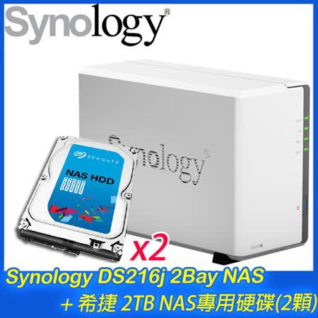 Synology 群暉 DS216j 2Bay NAS+希捷 2TB NAS碟*2(ST2000VN000)