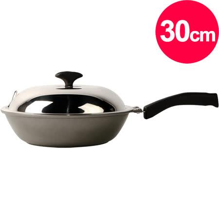 【好物分享】gohappy線上購物清水 奈米鈦瓷釉鑄造小炒鍋30cm好嗎大 遠 百貨 高雄