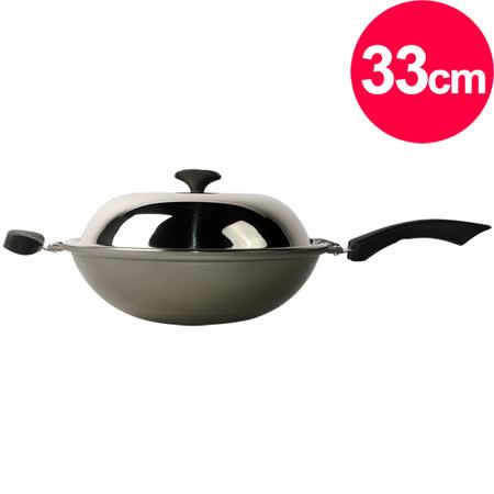 【好物推薦】gohappy線上購物清水 奈米鈦陶瓷易潔不沾炒鍋33cm好用嗎遠 百 集團