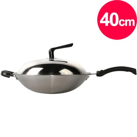 【私心大推】gohappy 購物網清水 316不鏽鋼複合金炒鍋40cm效果如何崇光 百貨 公司