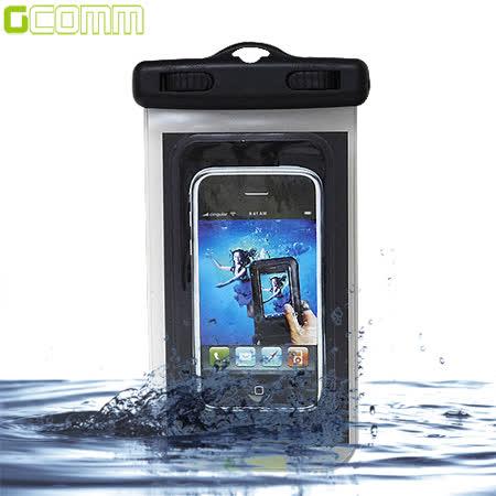 GCOMM IPX8 雙扣鎖高規格手機防水袋 5吋以下通用 清透明