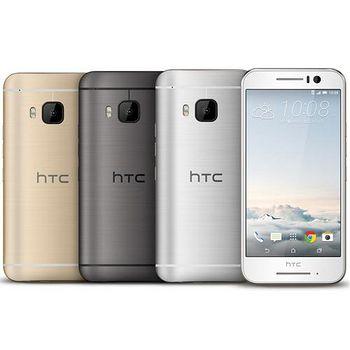 HTC One S9 5吋八核心OIS光學防手震智慧機加贈8400行動電源+玻璃貼+保護套+16G 5吋