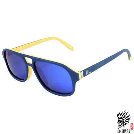 【ONIARAI日本鬼洗】反光太陽眼鏡-深藍色001-C1