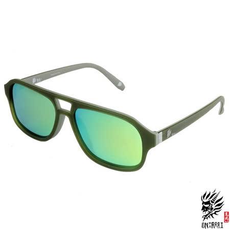 【ONIARAI鬼洗】反光太陽眼鏡-墨綠色001-C2