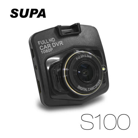 速霸 S100 Full HD 1080P 停車監控 120度廣角 行行車記錄器價格車記錄器 (送16G TF卡)