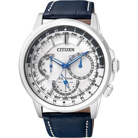 CITIZEN 環球光動能日曆腕錶-白x藍/44mm BU2020-11A