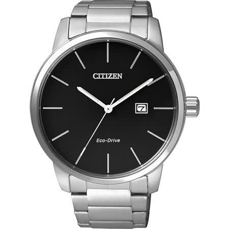 CITIZEN Eco-Drive光動能都會腕錶-黑/43.8mm BM6960-56E