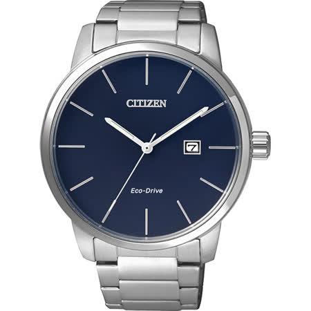 CITIZEN Eco-Drive光動能都會腕錶-藍/43.8mm BM6960-56L