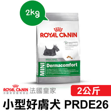 《法國皇家》 小型好膚犬 PRDE26 (2公斤)