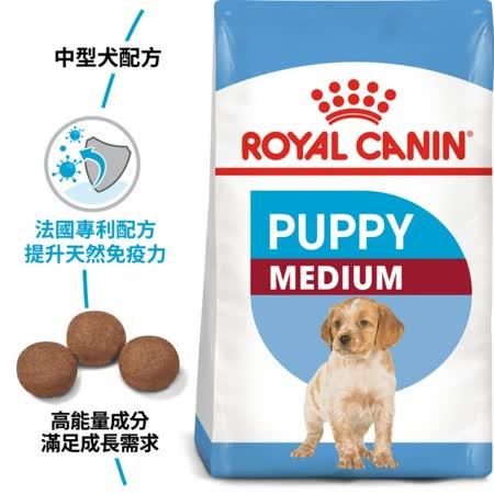 《法國皇家》 中型幼犬(母犬) AM32 (4公斤)