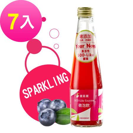 【思柏林】優諾麗SOD-Like微泡飲(250mlX7入)