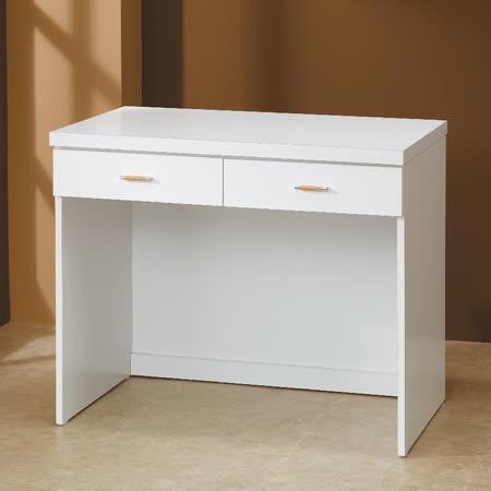 HAPPYHOME白色3尺書桌5U6-218-1645