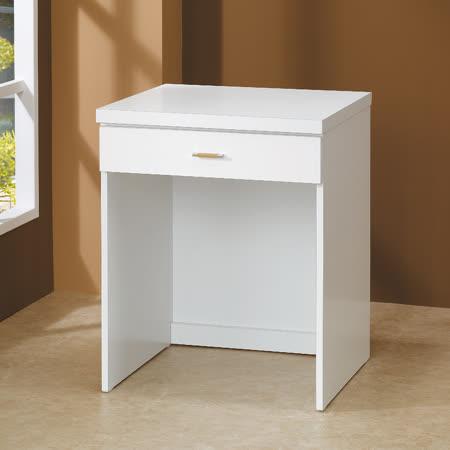 HAPPYHOME白色2尺書桌5U6-218-1651