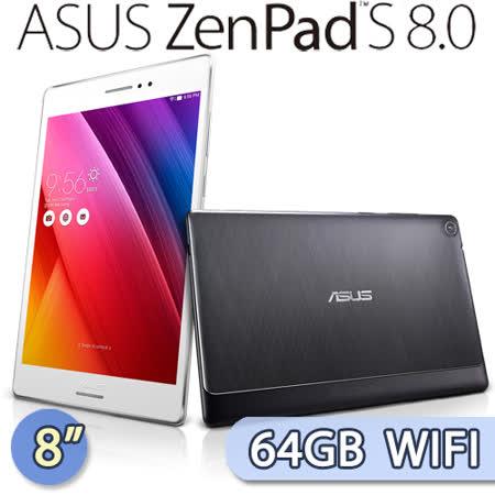ASUS 華碩 ZenPad S 8.0 4G/64GB WIFI版 (Z580CA) 8吋 四核心平板電腦(黑/白)【送平板皮套+螢幕保護貼+螢幕觸控筆+USB隨身燈】