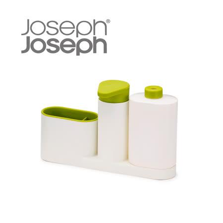 《Joseph Joseph英國創意餐廚》流理台清潔收納小幫手三件組(綠)-85082