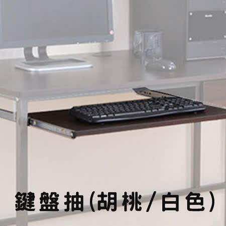 【開箱心得分享】gohappy快樂購鍵盤滑鼠架抽開箱基隆 愛 買 電話
