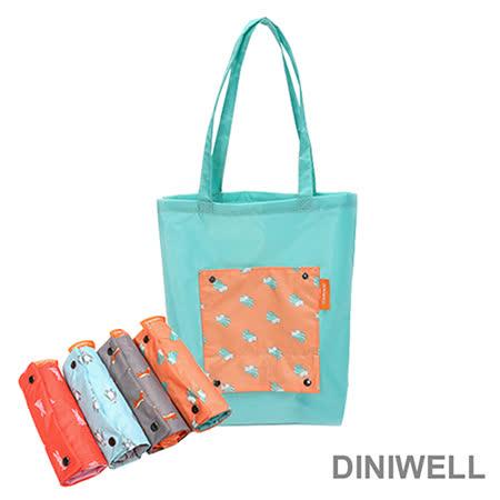 【韓版】DINIWELL卡通防水折疊收納手提袋(4色)