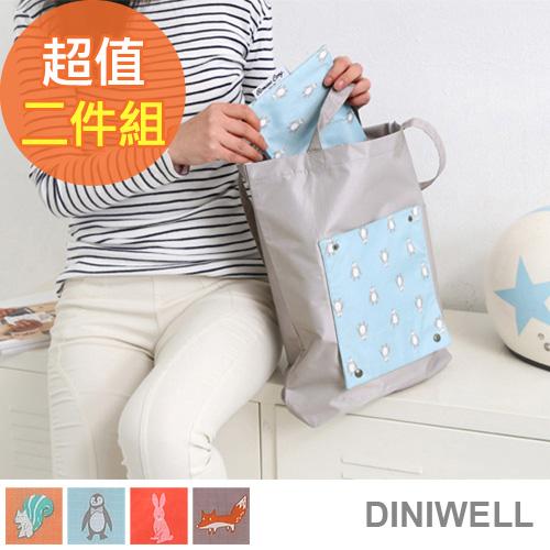 【韓版】DINIWELL卡通防水折疊收納手提袋(台北 太平洋 sogo 忠孝 館4色)-2入組