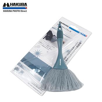HAKUBA DSLR Body清潔刷(M/共3色)