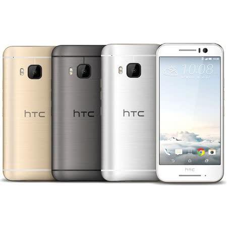 HTC O太平洋 sogo 永和ne S9 5吋八核心智慧手機( 2G/16G ) LTE - 送軟背殼+螢幕保貼