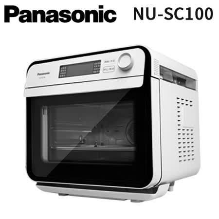 Panasonic 國際牌 蒸氣烘烤爐 NU-SC100 (公司貨)