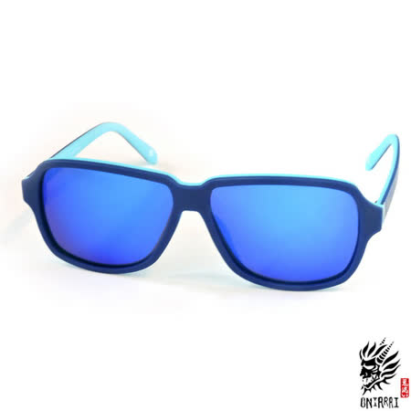 【ONIARAI鬼洗】反光太陽眼鏡-藍色002-C2