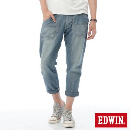 EDWIN EASY PANTS 七分休閒褲-男-中古藍