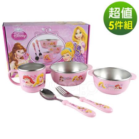 兒童不鏽鋼餐具組-迪士尼公主
