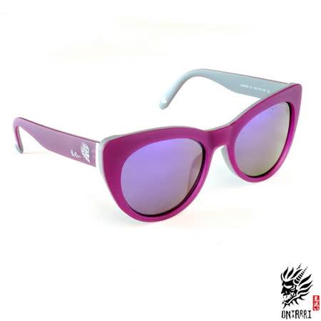 【ONIARAI鬼洗】反光太陽眼鏡-紫色004-C1