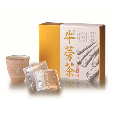 【笑蒡隊推薦】養生即溶精品牛蒡茶禮盒(30包/盒)x2件組