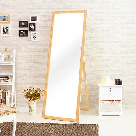 典藏實木鏡框穿衣鏡