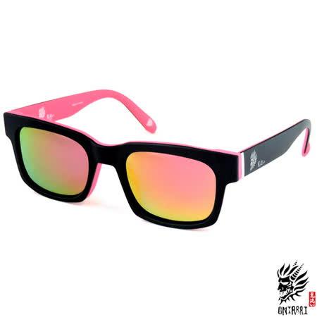 【ONIARAI鬼洗】反光太陽眼鏡-深粉005-C1
