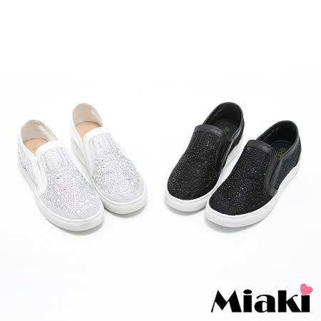 【Miaki】MIT 懶人鞋韓系未來感平底休閒懶人包鞋 (白色 / 黑色)
