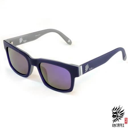 【ONIARAI鬼洗】反光太陽眼鏡-紫色005-C3