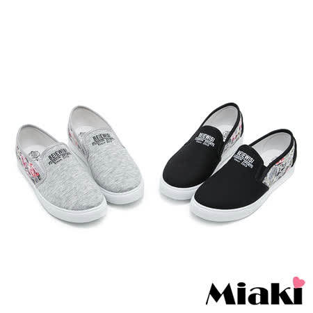 【Miaki】懶人鞋韓碎花平底休閒懶人包鞋 (灰色 / 黑色)
