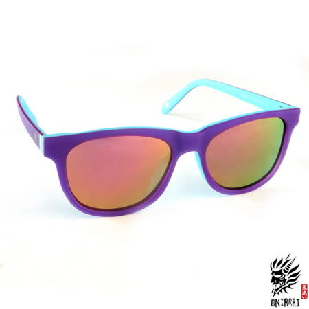 【ONIARAI鬼洗】反光太陽眼鏡-紫藍色006-C1
