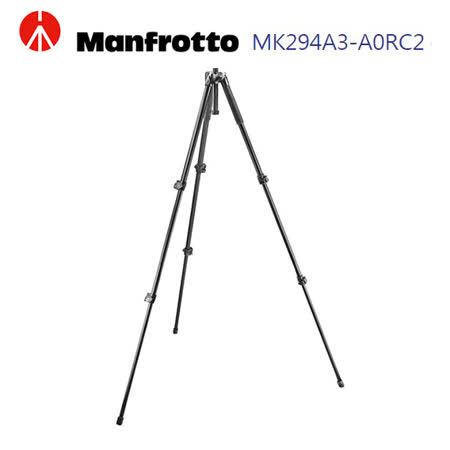 MANFROTTO 294鋁合金3節三腳架+球型雲台(MK294A3-A0RC2) 公司貨