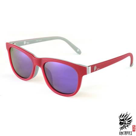 【ONIARAI鬼洗】反光太陽眼鏡-暗紅色006-C2