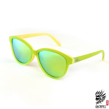 【ONIARAI鬼洗】反光太陽眼鏡-檸檬黃色007-C2