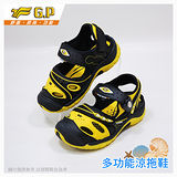 【G.P 快樂護趾童涼鞋】G6962B-33 黃色(SIZE:26-30 共三色)