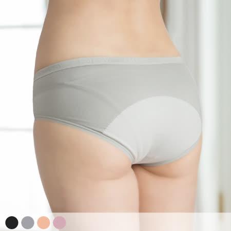 【玉如內褲】親膚竹炭生理褲。竹炭-生理褲-透氣-舒適-MC-抗菌-低腰內褲- MIT-台灣製。※K035